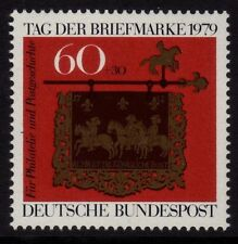 W Germany 1979 Stamp Day SG 1904 MNH