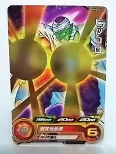 Super Dragon Ball	Heroes Ultimate Booster Pack	PUMS-03	Piccolo