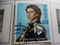 Hong Kong Stamp 1.30 O Used  81-2B37