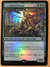 FOIL Nyxbloom Ancient Japanese Theros Beyond Death mtg NM