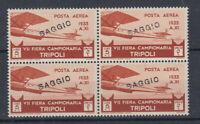 COLONIE LIBIA 1933 P/A VII FIERA DI TRIPOLI QUARTINA 5 L. VARIETA' SAGGIO G.I **