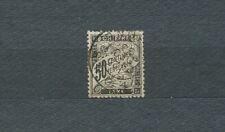 TIMBRE TAXE - TYPE DUVAL - 1881-92 YT 20 - COTE 240,00 EURO