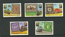 Ivory Coast 1979 SG 594-8 Rowland Hill Railway CTO