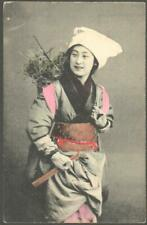 Japan Old Postcard - Young Smiling Woman Dressed For Work  - RP