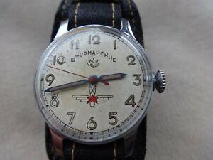 Vintage Original 15j Sturmanskie. Issued Military Soviet Cccp Russian Watch