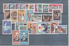 Greece 1959 Complete Year Set MNH VF.