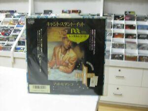 """MATT BIANCO 7"""" JAPAN JUST CAN'T STAND IT 1986"""