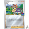 Pokemon Card Japanese - Sonia 046/S-P - PROMO HOLO MINT