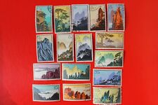 1963 CHINA STAMP S57 Huangshan scenery USED