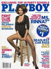 Playboy May 2009 / Lisa Rinna / Women Of Wall Street / Chuck Palahniuk Interview