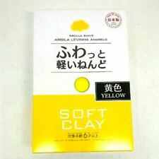 Daiso Soft Clay Yellow [EDS]