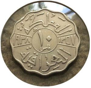 Iraq 10 Fils, 1938-I, King Ghazi Copper -Nickel Coin, Km# 103a