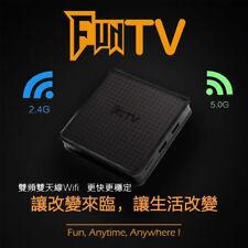 2019第三代4K FUNTV TV BOX Unblock Chinese/HK/Taiwan Adult Channel HTV TVPAD 中港台成人頻道