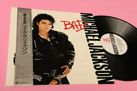 MICHAEL JACKSON LP BAD JAPAN ORIG NM !!!!! OBI INSERT TOP AUDIOFILI COLLECTORS