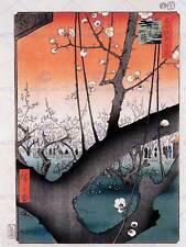 PAINTING VINTAGE JAPANESE PLUM ORCHARD HIROSHIGE BLOSSOM TREE JAPAN PRINT CC1018