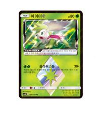 Shaymin Prism Star PR 006/150 SM8 Pokemon Card Korean