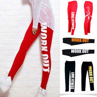 Comfrot Women Workout Legging Yoga Gym Fitness Running Training Althletic Pants