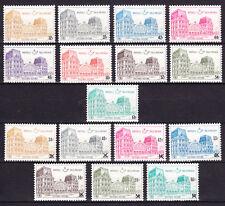 BELGIUM 1971 PARCEL POST SC# Q413 - Q428 MINT NEVER HINGED VF
