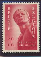 Belgium Stamp Scott #B558, Mint Hinged