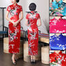 Chinese Style Dress Qipao Women's Silk Satin Embroidery Cheongsam Short Sleeve