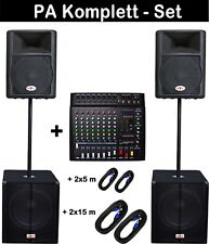 6000 Watt KOMPLETTANLAGE   8-Kanal POWERMIXER MUSIKER DJ PA  18