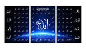 """3 Panel Islamic Wall Art Canvas 99 NAMES OF ALLAH 60""""X30"""" Earth Space Background"""