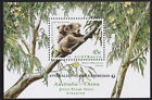 1995 Australia & China Joint Issue MUH Mini Sheet (Koala) Exhibition Overprint