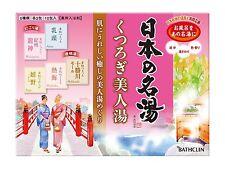 Japanese Hot Spring ONSEN Bath Salt Bathclin Made in Japan 10 pcs NEW F/S
