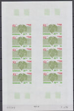 Mali ScC335 UPU, Emblem, World Map, Country Names, Imperf Sheet