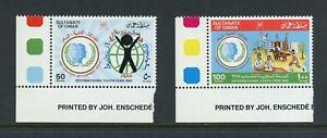 Y134  Oman  1985  Youth Year   2v.    MNH