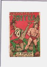 TARZAN Jungle Adventures  #6 Greek comic by Perantzakis 1950 RARE