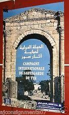 Campagne Internationale الحملة الدولية لحماية أثار صور Tyr Lebanese Poster 90s
