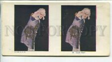 New listing 439724 Fencing lunge Look Out 1925 year printed STEREO PHOTO