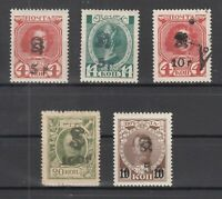 BL6596/ RUSSIA – ARMENIA – ROMANOV ISSUE - 1920 MINT SEMI MODERN LOT
