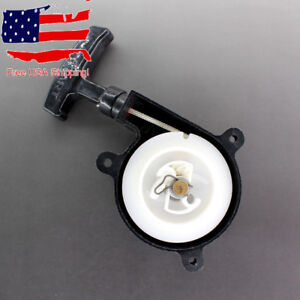 Recoil Starter For Stihl BR320 BR340 BR380 BR400 BR420 Blower Rep 4203 190 0405