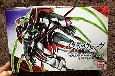 ANIME Valvrave the Liberator HITO INNOCENT ZERO 1/144 MODEL KIT BANDAI JAPAN