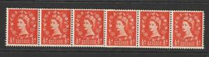GB QEII Wilding Coil Join Strip MNH Watermark Crowns