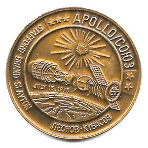 NASA APOLLO-SOYUS AMERICAN AND RUSSIAN JOINT SPACE FLIGHT JULY 15, 1975 BRONZE