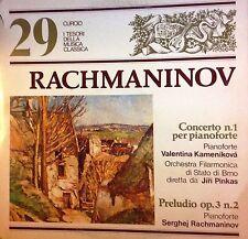 DISCO 33 GIRI I TESORI DELLA MUSICA CLASSICA - RACHMANINOV  CONCERTO / PRELUDIO