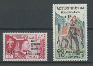 [P49] Laos 1960 Refugees Year set very fine MNH stamps include Elephant