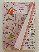 Eine Liebe in Japan Liebe weltweit Yoshino Kurosawa