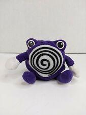 Pokemon Poliwrath Poliwag Purple Beanie Plush Stuffed Animal Hasbro 98