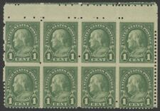 US 632 b/8 mnh w/blind perfs & gutter at top w/some of stamps above gutter
