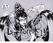 Bayonetta doujinshi fanbook comic (Japanese, B5-28pgs, C77)