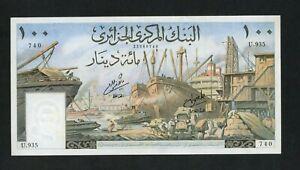 ALGERIA  100 DINARS 1964   PICK # 125  UNC.