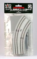 Kato 40-102 UniTram Rail Courbe Droite / Curve Track Right R180mm 45° - N