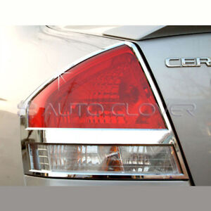 Chrome Tail Rear Light Lamp Cover 2P Set For 2005 2009 Kia Spectra : Cerato