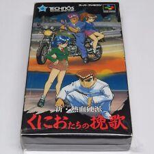 Shin Nekketsu Kouha Kunio Tachi no Banka Kōha Kunio-tachi Japan Super Famicom *