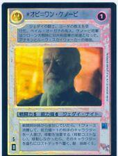 Star Wars CCG Reflections 3 III Foil Obi Wan Kenobi [Japanese]
