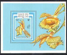 Laos 1985 Orchidee/Fiori/Piante/NATURA/orchidea/stampex 1v M/S (b8161)